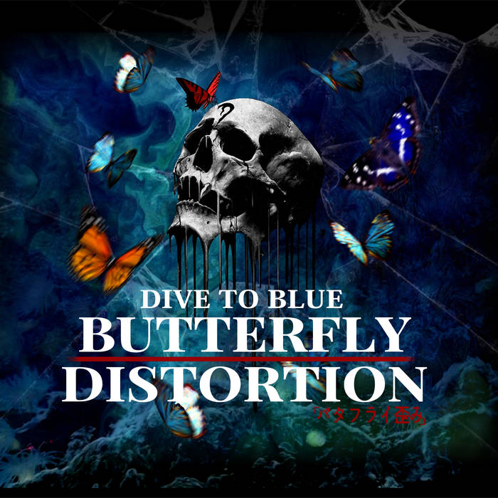 Butterfly Distortion